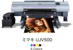 ミマキ UJV500 5 Colors
