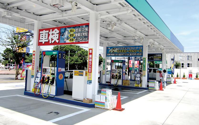 ガソリンスタンド関係