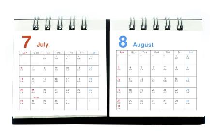 セパレートカレンダー
