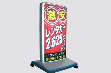 電飾看板-06