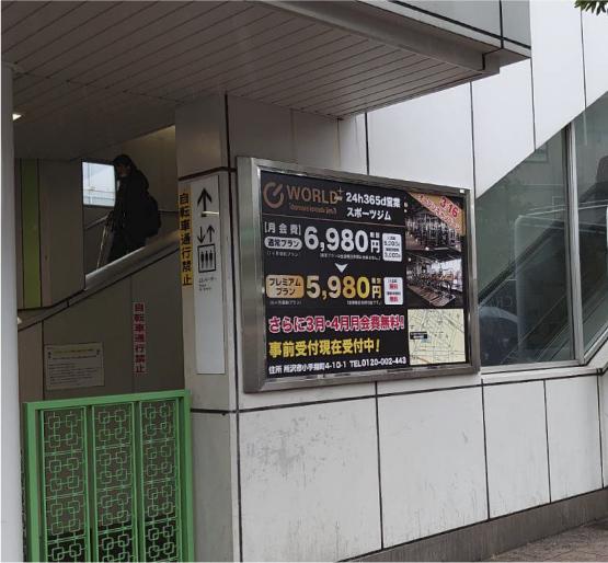 駅広告-03