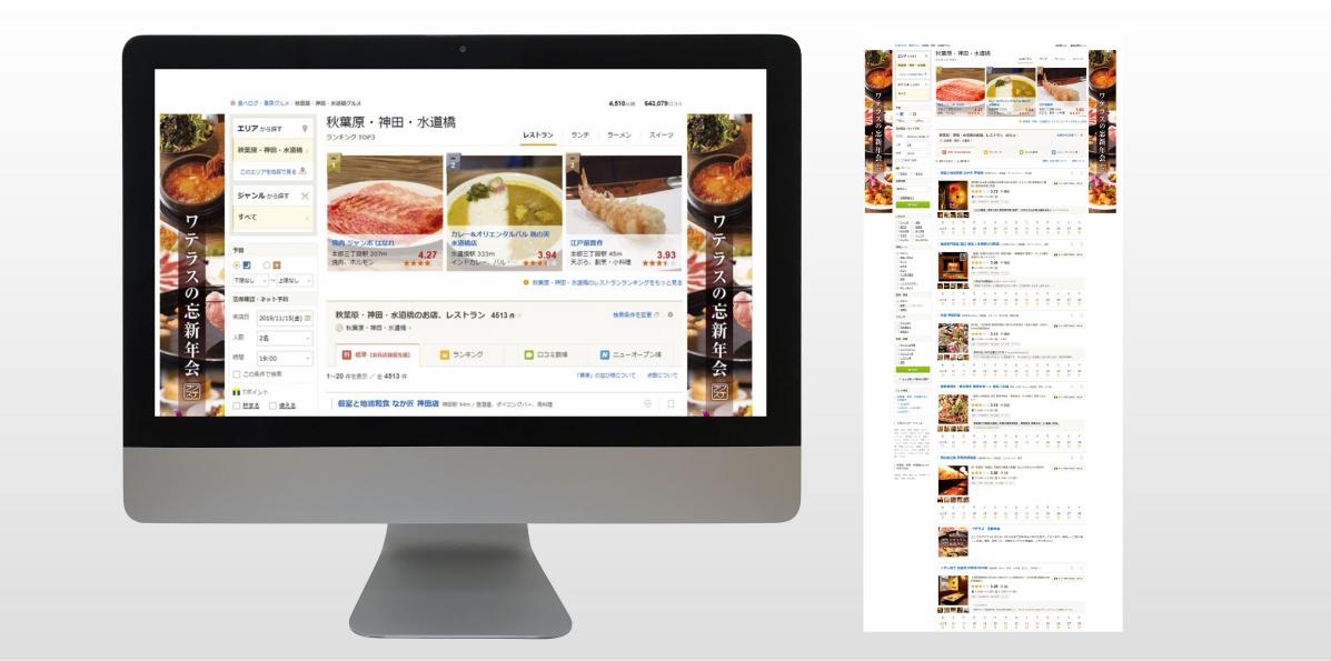 web広告-02
