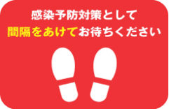 感染予防-01