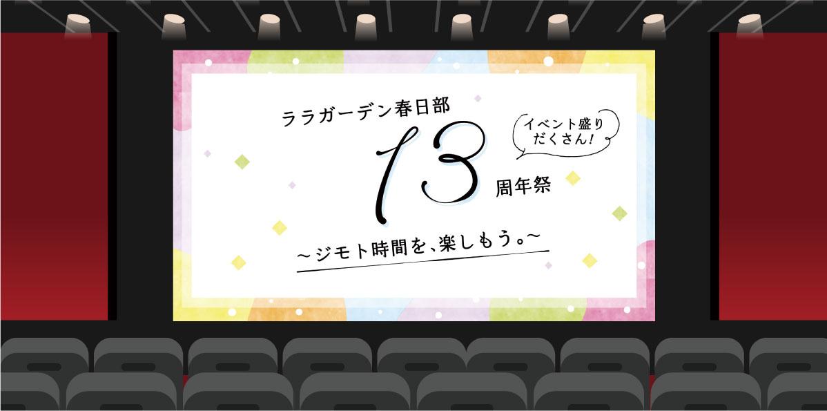 シネアド-02